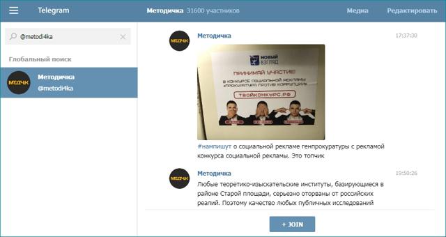 Актуальные новостные каналы в telegram