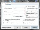 Виртуальный роутер wi-fi