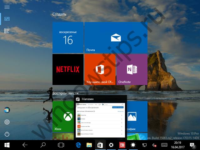 Как включить или отключить режим планшета на windows 10