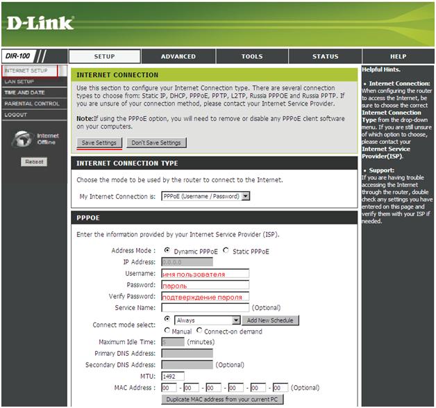 d-link dir-100: обзор, настройка и прошивка