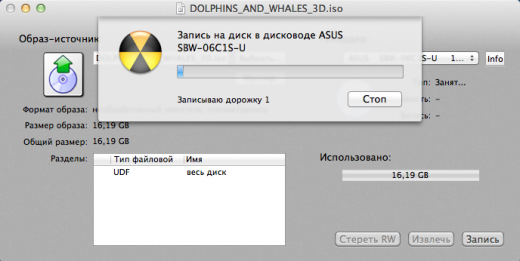 Как записать диск на macbook