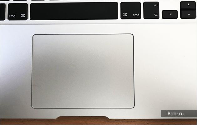 Как включить или отключить тачпад и трекпад на macbook