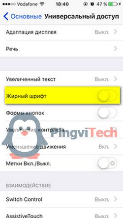Как выключить iphone, если не работает сенсор или кнопка