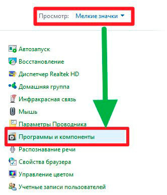 Как в itunes устранить ошибку с файлом library.itl