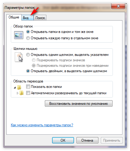 Где находится кэш браузера