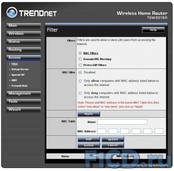 trendnet tew 651br: обзор, настройка и прошивка
