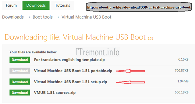 Как в virtualbox загрузиться с флешки