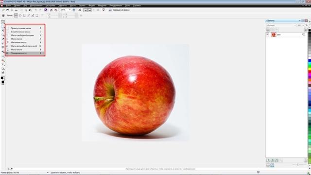 Как в coreldraw сделать прозрачный фон