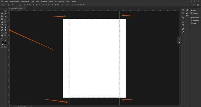 Как нарисовать сайт в Фотошопе