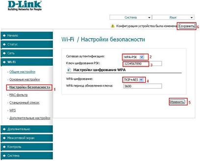 d-link dsl 2750u: обзор, настройка и прошивка