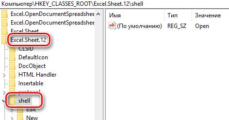 Из контекстного меню windows пропал пункт «Создать», как исправить проблему