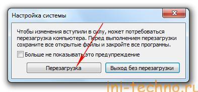 Как включить или отключить ядра процессора в windows