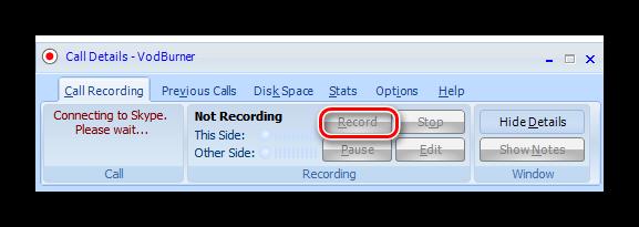 Как записать видео со skype