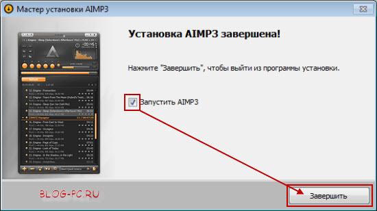 Для чего нужна программа aimp и как ею пользоваться