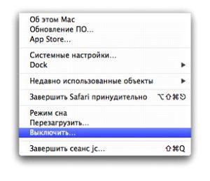 Как включить, выключить или перезагрузить macbook