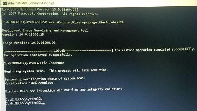 Как исправить ошибку 0xc000000e windows