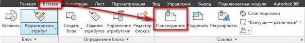 Как в Автокаде сохранить чертеж в jpeg или jpg