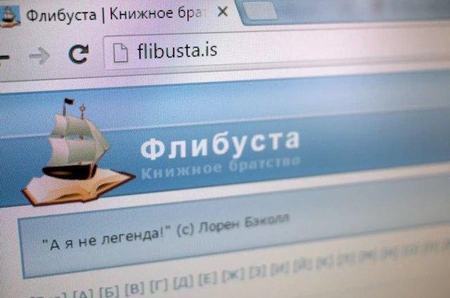 Как пользоваться ботом Флибуста в telegram