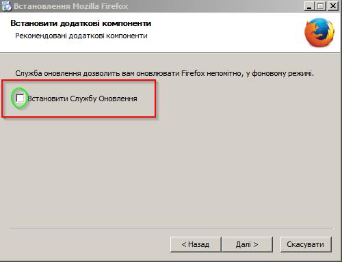 Как включить поддержку npapi в браузерах opera и firefox