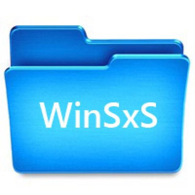 winsxs — что это за папка, как удалить или очистить