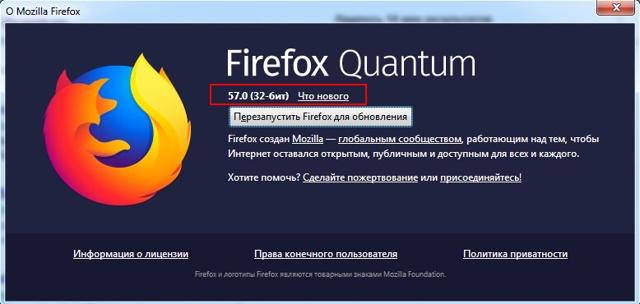 Лучшие дополнения для firefox quantum