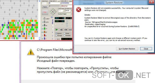 Как исправить ошибку api-ms-win-crt-runtime-l1-1-0.dll