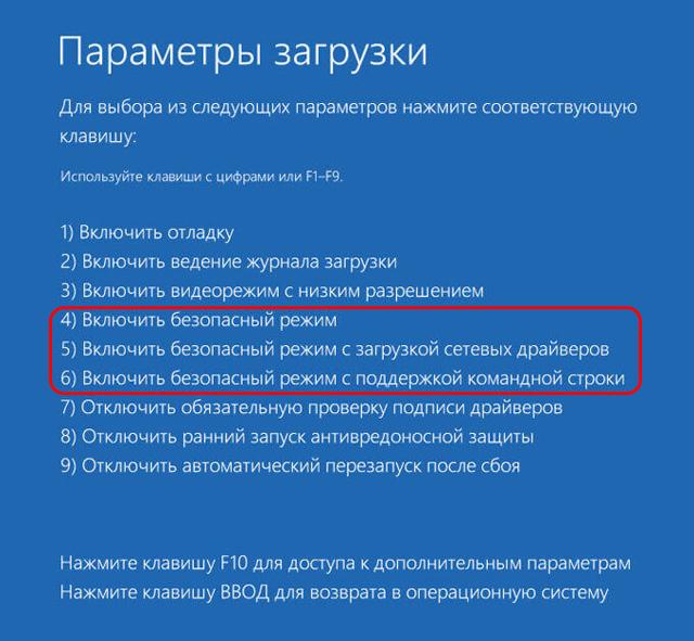 Ошибка 633 при подключении к интернету