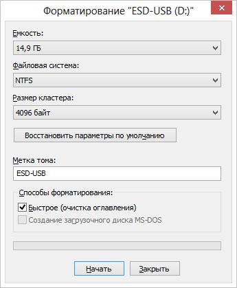 Как перевести флешку из fat32 в ntfs или из ntfs в fat32