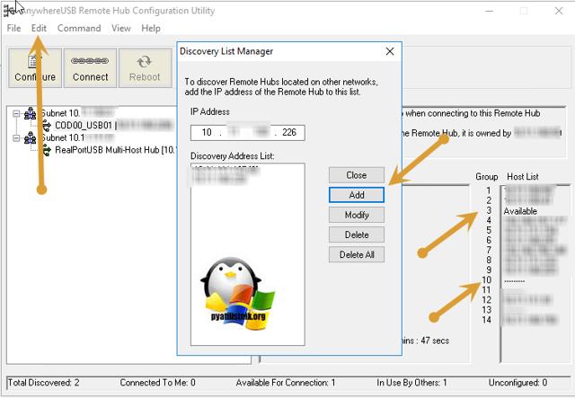 Как пробросить usb диск в виртуальную машину hyper-v