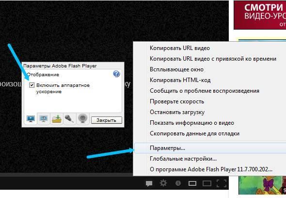 Почему тормозит видео на компьютере и что делать