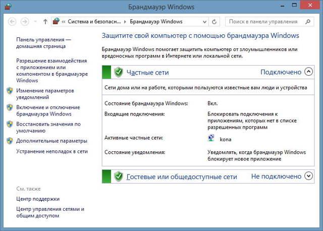 Команда «выполнить» в разных версиях windows