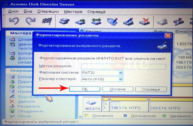 Как отформатировать диск через командную строку в windows