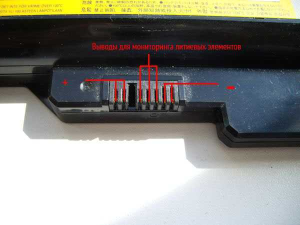 Как зарядить аккумулятор ноутбука без него самого