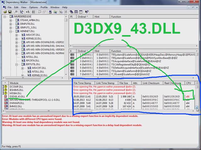 Как исправить ошибку 0xc000007b при запуске itunes