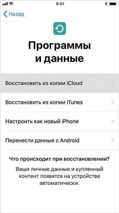 Не восстанавливается iphone через itunes: способы решения проблемы