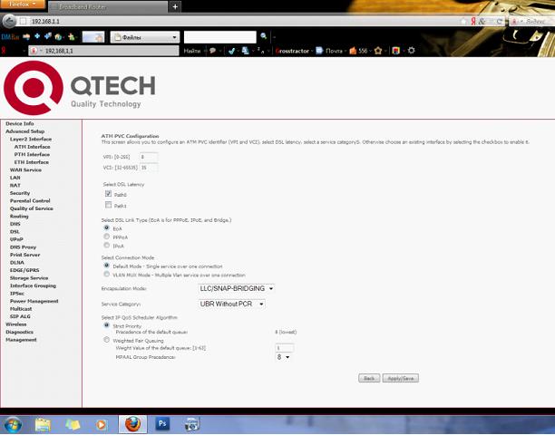Роутер qtech: особенности и настройка
