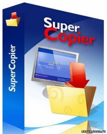 Лучшие программы для копирования файлов