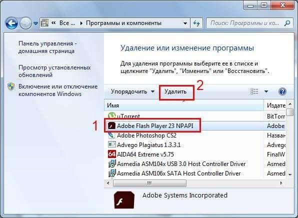 Как установить, обновить или удалить adobe flash player на компьютере