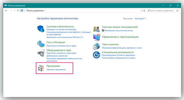 Как удалить менеджер браузеров от Яндекс