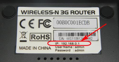 Как поменять пароль на wi-fi