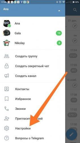 Как обойти блокировку telegram