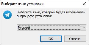 Как установить или удалить telegram на компьютер (ноутбук)