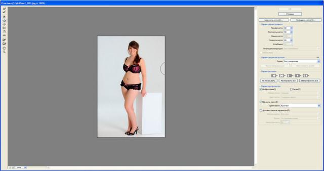 Как похудеть в Фотошопе
