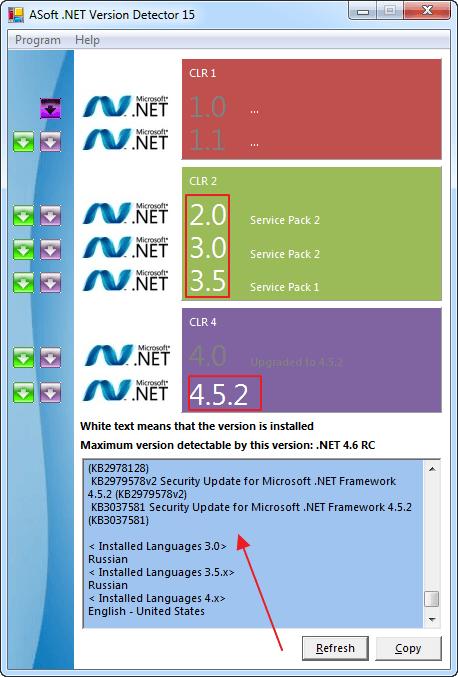 Что делать, если не устанавливается net.framework