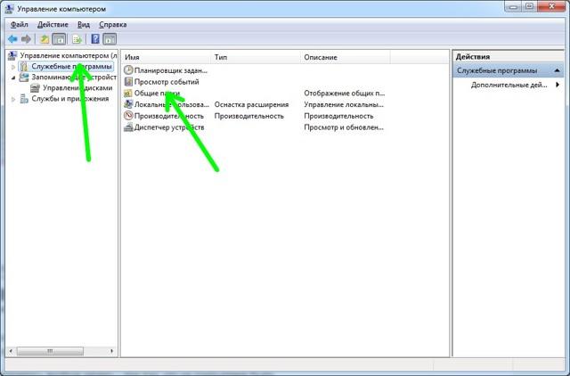 Как удалить файл, открытый в проводнике windows