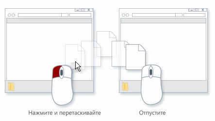 Как работать с папками в windows