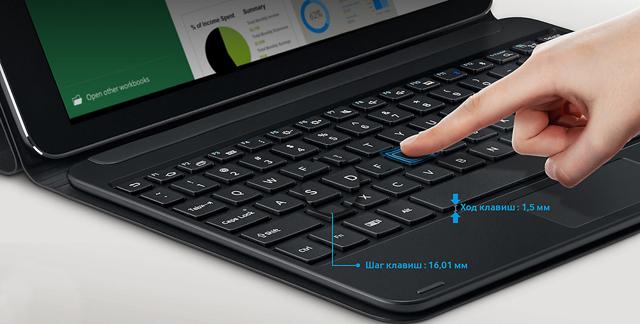 Как подключить клавиатуру к планшету