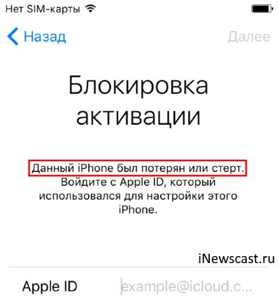 Как разблокировать или заблокировать iphone