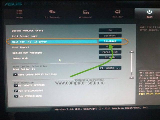 Как исправить ошибку «cpu fan error» при загрузке