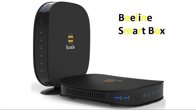 Настройка роутера smart box